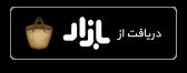 hamyab24 bazar app
