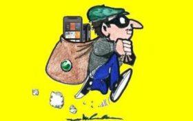 سوء استفاده های سارقین از گوشی دزدیده شده