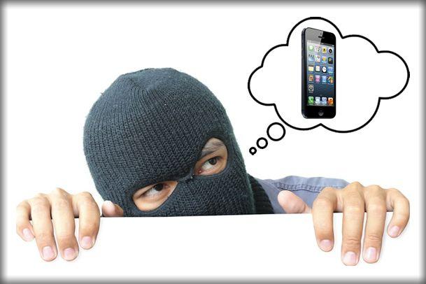ردیابی موبایل سرقتی