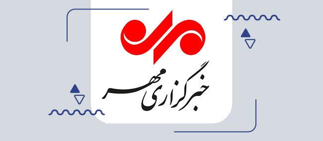 بازتاب-سامانه-همیاب-۲۴-در-خبرگزاری-مهر-(چطور-گوشی-های-دزدی-را-پیدا-کنیم؟)