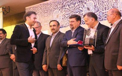 دریافت جایزه کسب و کار هوشمند از معاونت وزیر ارتباطات توسط سامانه همیاب ۲۴