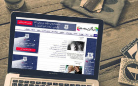 تبلیغات گسترده همیاب ۲۴ در وب سایت های معتبر کشور