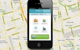 ردیابی موبایل از طریق نرم افزار