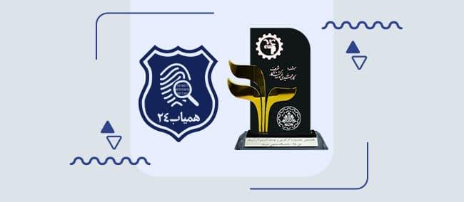 کسب-مقام-دوم-در-هشتمین-جشنواره-کسب-و-کار-شریف-(VCCUP)-توسط-سامانه-همیاب-۲۴
