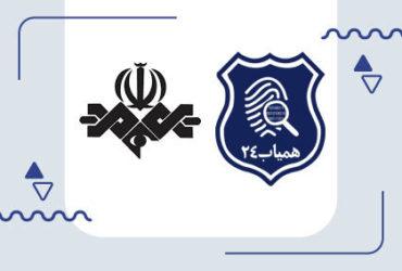 مصاحبه خبرگزاری صدا و سیما با سامانه همیاب ۲۴ در جشنواره کسب و کار شریف