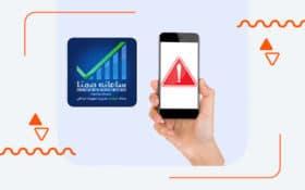 جعل شماره IMEI در بازار موبایل | سامانه همتا