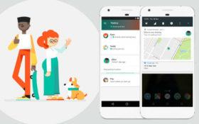 اپلیکیشن جدید گوگل موقعیت مکانی شما را با دوستانتان به اشتراک می گذارد