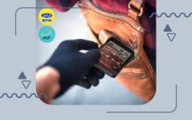 چطور گوشی گم شده یا دزدی را در ایرانسل و همراه اول ردیابی کنیم؟