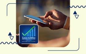 سامانه همتا- سامانه رجیستری گوشی های هوشمند | Hamta