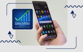 اقدامات لازم برای خرید گوشی نو و کار کرده پس از اجرای طرح رجیستری