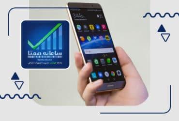 اقدامات لازم برای خرید موبایل پس از اجرای طرح رجیستری