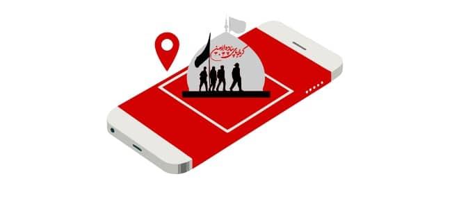 پیگیری گوشی های گمشده زائران اربعین