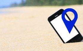 📱 نحوه پیگیری موبایل های سرقتی و مفقودی