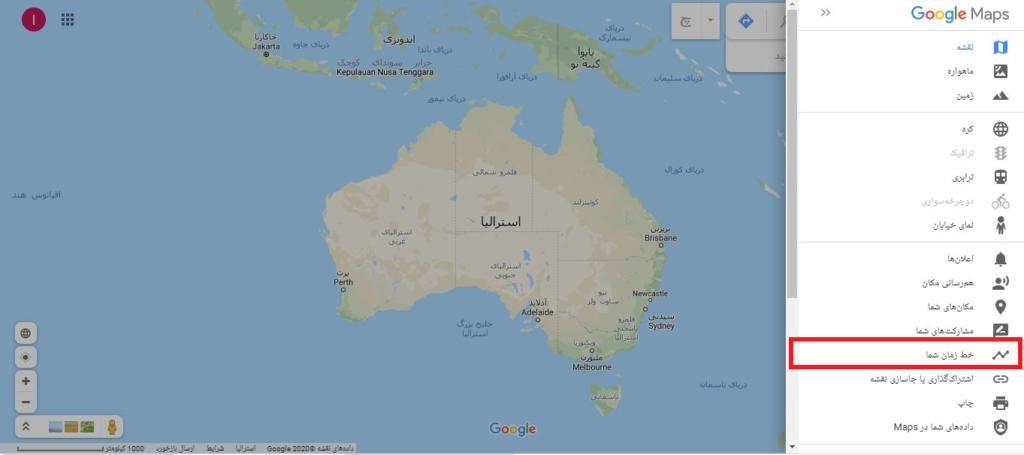 ردیابی موقعیت مکانی گوشی به کمک google maps