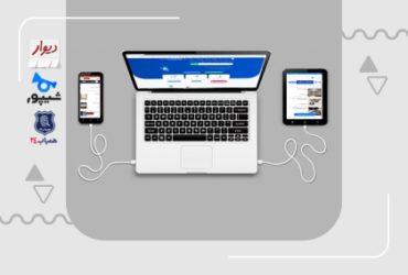 چگونه از شیپور و دیوار گوشی، تبلت و لپ تاپ بخریم؟
