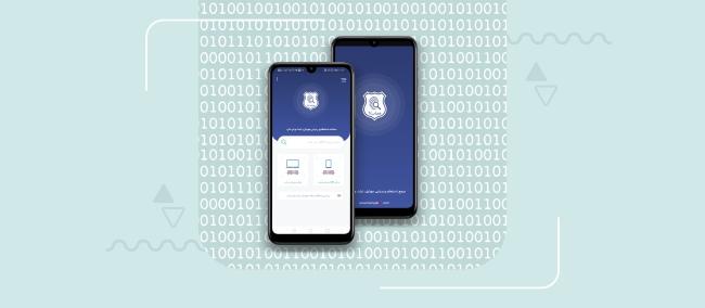 برنامه ردیابی گوشی سرقتی یا گمشده