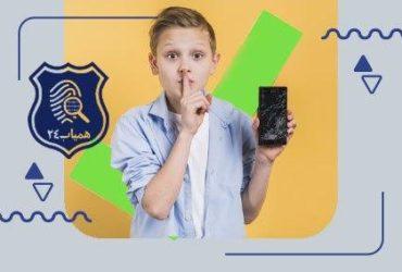 استعلام گارانتی گوشی، رجیستری و سرقتی بصورت همزمان