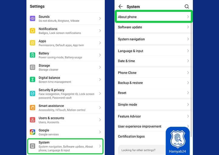 کد imei تلفن را از طریق تنظیمات تلفن پیدا کنید