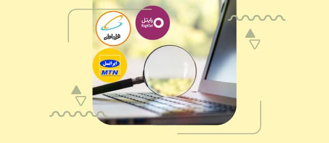 best-ways-of-tracking-irancell-hamrah-aval-and-rightel-simcards