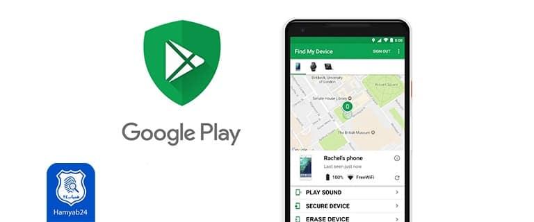 پیدا کردن شماره سریال گوشی های اندروید با استفاده از گوگل