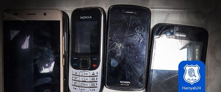 گوشی های مفقودی پیدا شده در اربعین