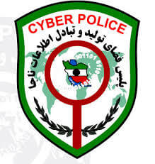 لوگوی خبرگزاری پلیس فضای تولید و تبادل اطلاعات ناجا