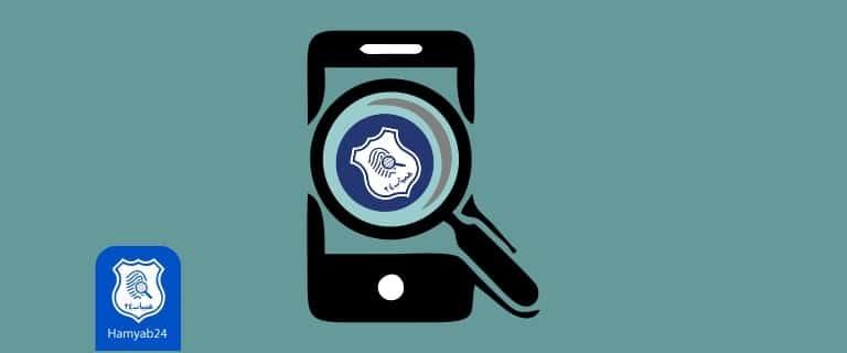 چگونه گوشی دزدیده شده در سامانه همیاب 24 را ردیابی کنیم