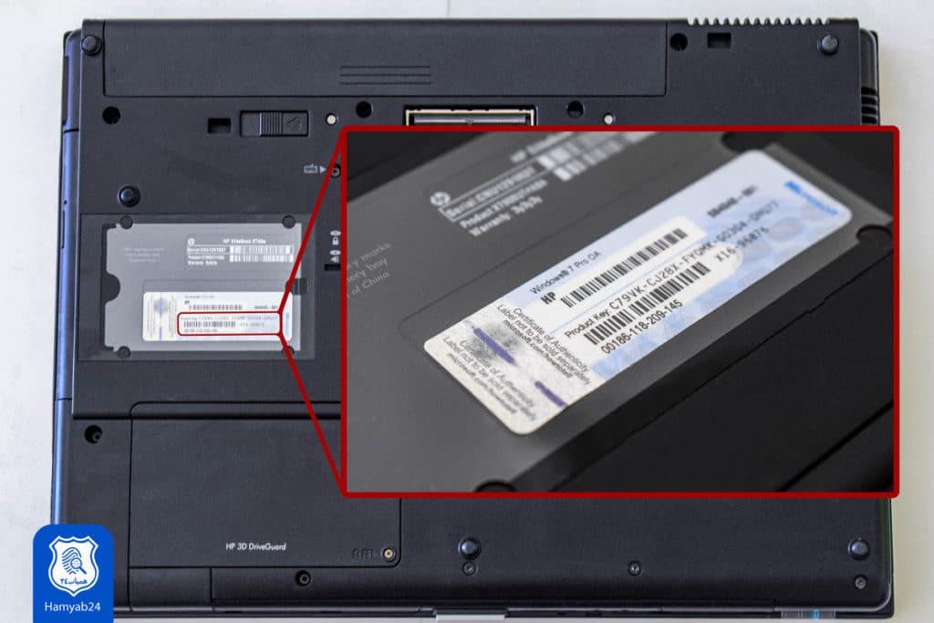 شماره سریال همراه با شماره محصول ویندوز بصورت برچسب در پشت لپ تاپ قرار گرفته است