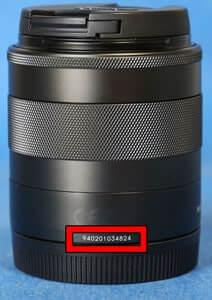 شماره سریال ثبت شده روی لنز دوربین دیجیتال