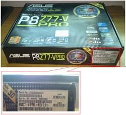 شماره سریال همراه با اطلاعات جزئی روی جعبه مادربرد قرار گرفته است
