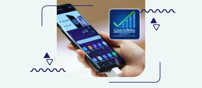 three-ways-to-work-with-hamta-and-guides-to-active-mobie-phone