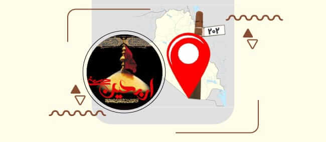 tracking-location-of-pilgrims-without-internet