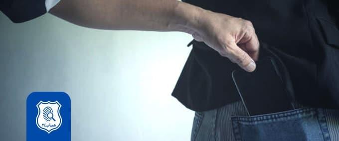 ردیابی گوشی های سرقتی در همیاب 24