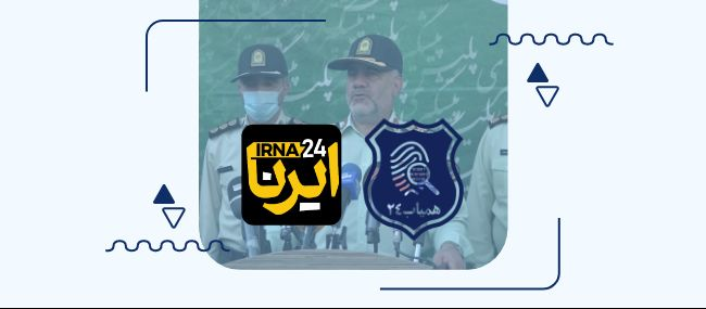 mobile-phone-theft-and-smuggling-to-afghanistan